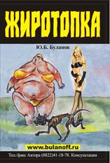 Ю.буланов стероиды филлипса стероиды как изготовить